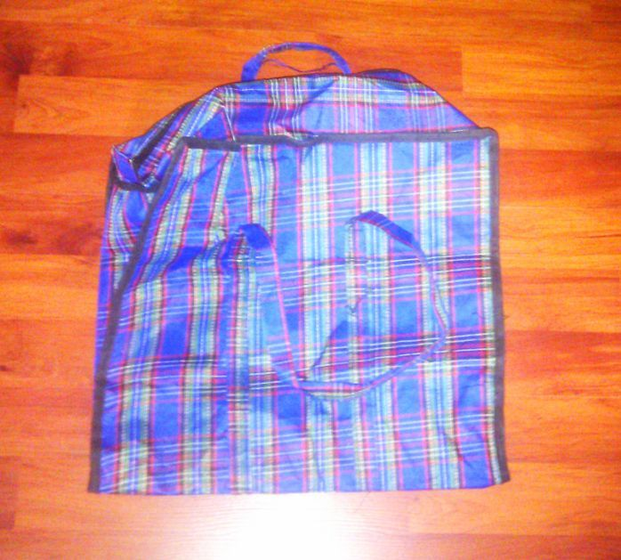 Хозяйственная сумка, баул , в г. КЕНТАУ.