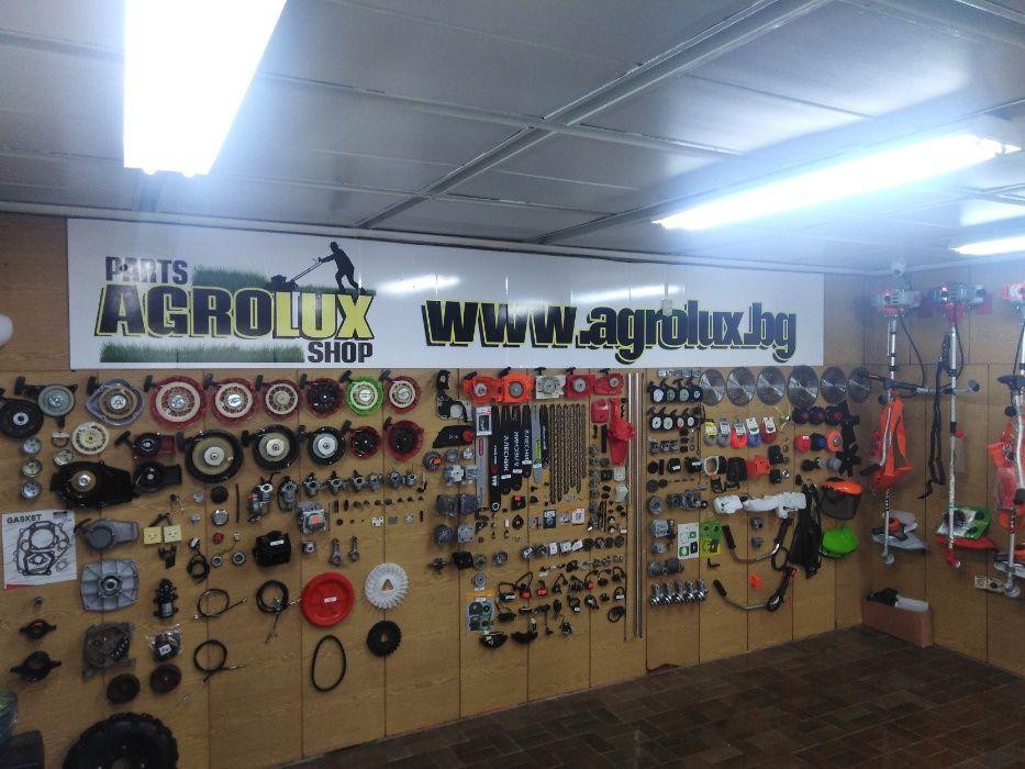 Сервиз и Магазин на всички видове техника от бита