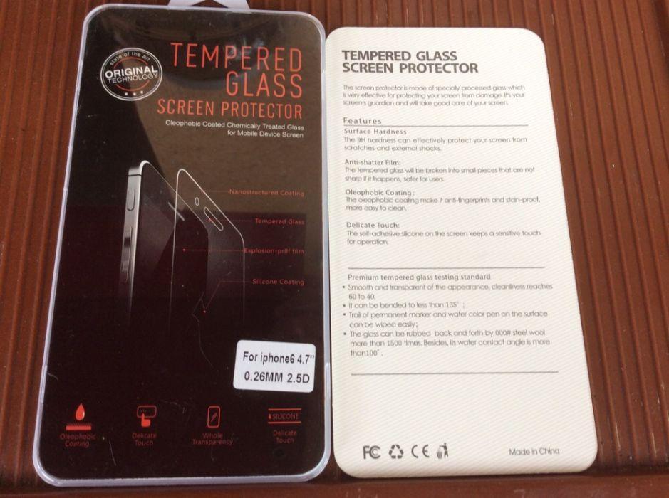 Folie sticla protectie iphone 6 6s plus