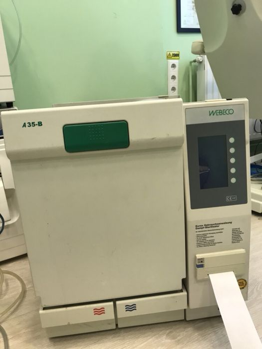 Autoclav defect stomatologie service clinica dental sterilizator