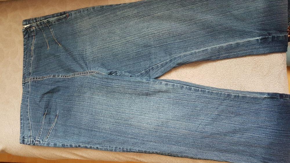 Модерни дънки за Бременни