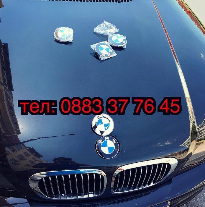 !ПРОМО! Алуминиева емблема за БМВ BMW 82, 78, 74, 68, 56, 45 и 11мм гр. София - image 11