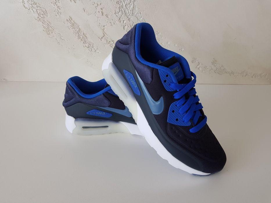 Adidasi Nike în Sighetu Marmatiei OLX.ro