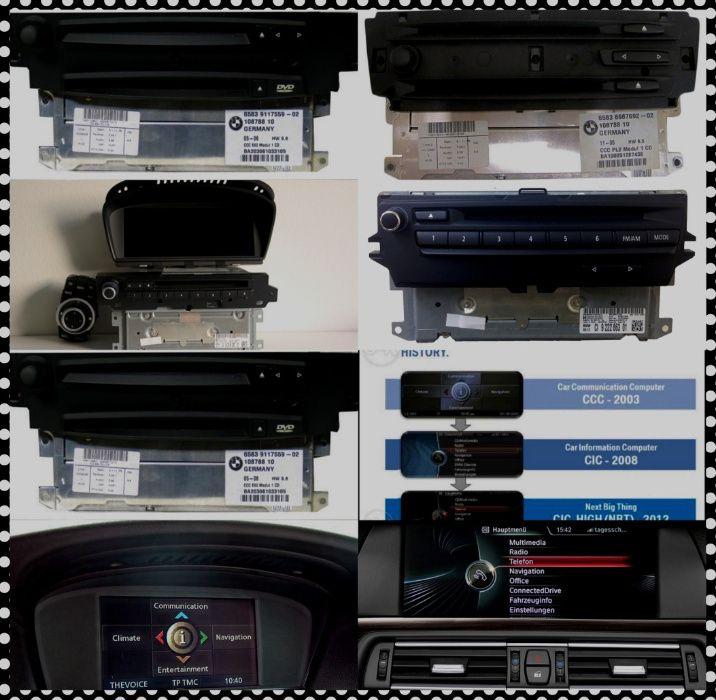 Reparatii CCC Navigatii BMW: seria3, seria 5, seria 6. x5 , x6