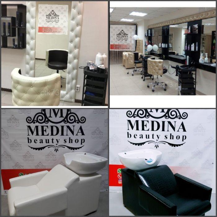 оборудование,мебель для салона красоты и парикмахерские.
