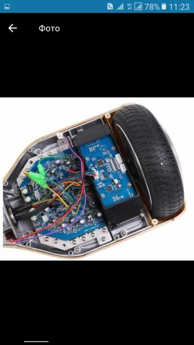 Ремонт гироскутеров, качественно быстро и по доступным ценам.