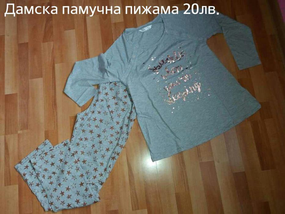 Дамско спортно долнище гр. Хасково - image 6