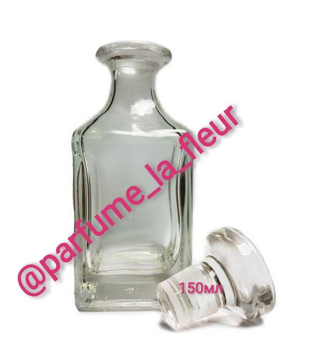 Графины для парфюма