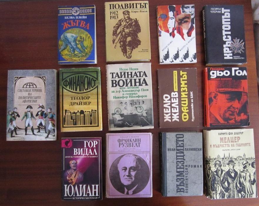 Книги - от 5лв до 18лв, шкаф Е