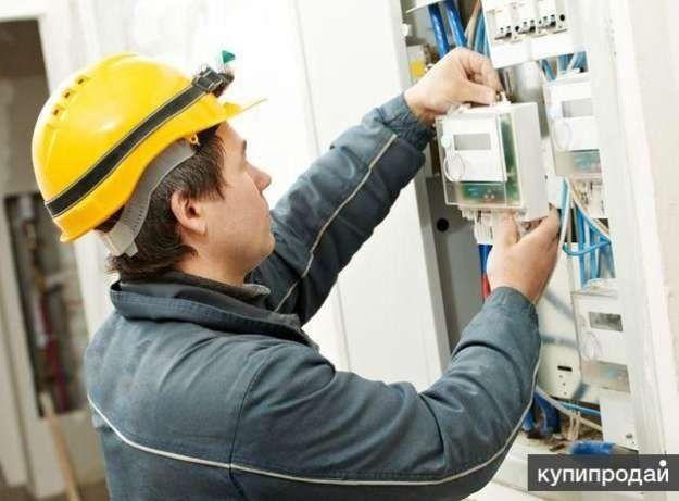Аварийные и электромонтажные работы