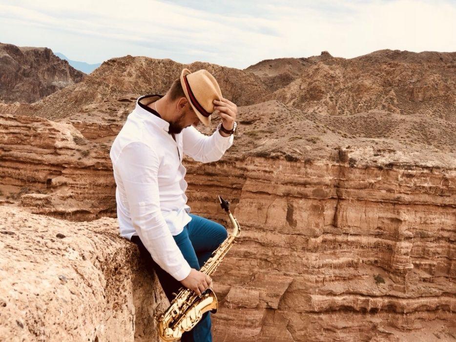 Профессиональный САКСОФОНИСТ в Алматы саксофон на праздник