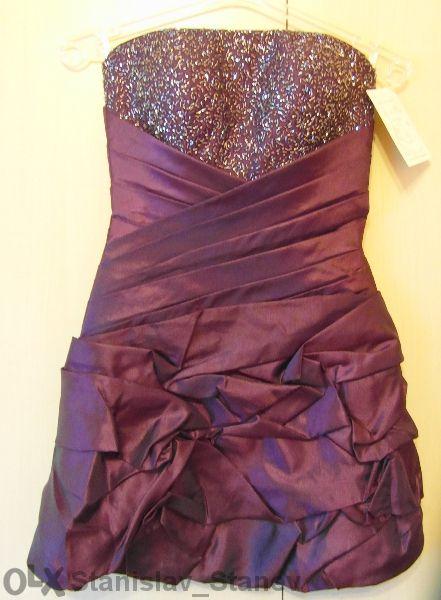 Продавам нова абитуриентска/бална рокля