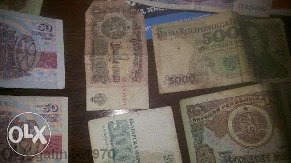 продавам банкноти, стари , български и чужди