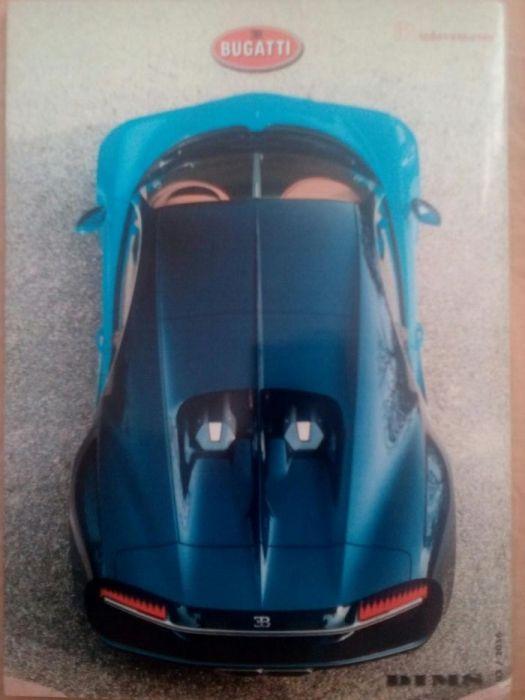 Колекционерски прес книга брошура автомобили Bugatti Chiron