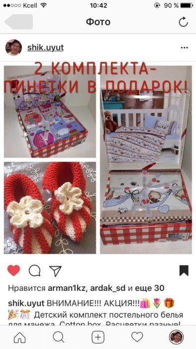 Детское постельное бельё Cotton box Турция
