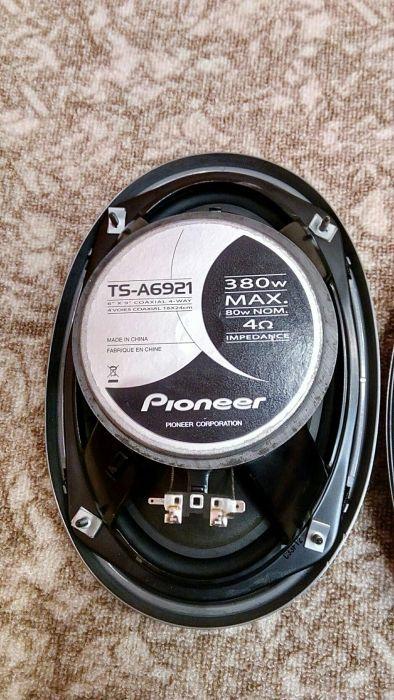 Елипси PIONEER 16x24см