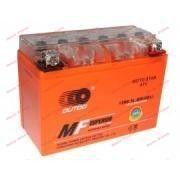 Baterie Acumulator Scuter ATV 12 volti 9 amperi Gel NOUA