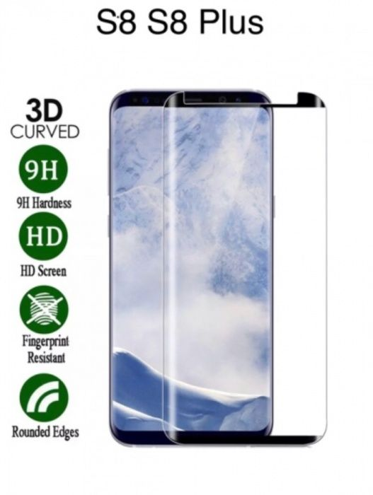 Folie sticla Samsung S7 Edge S8 S8+Note 8 S9 curbata 3D Friendly Case