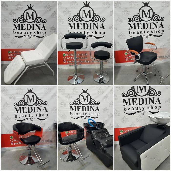 Оборудование мебель для салона красоты и парикмахерский