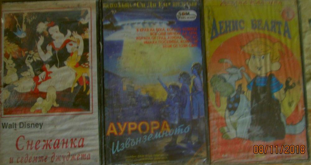 +Продавам видео касети с музика гр. Шумен - image 7