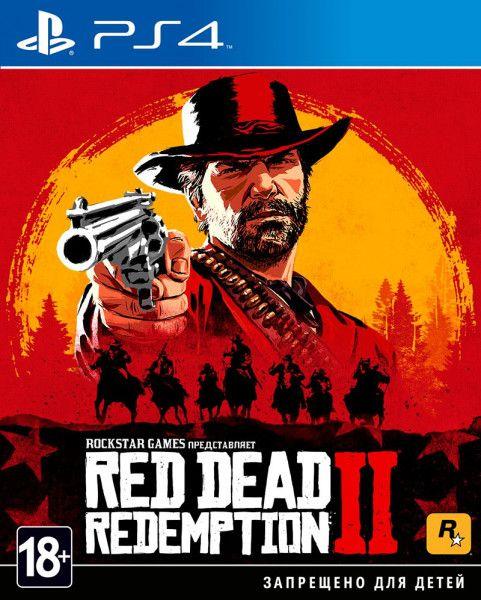 Red Dead Redemption 2 [PS4] магазин GAMEtop \ возможен ПРОКАТ