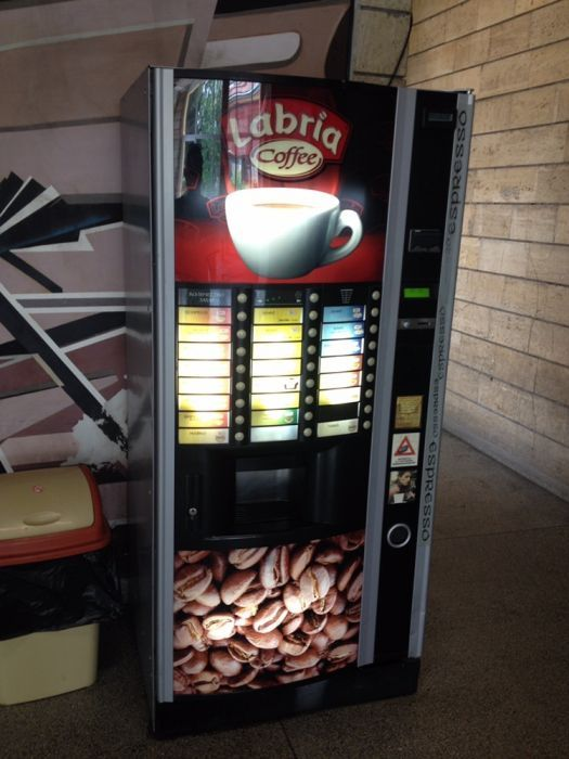 Zanussi Zenith / зануси зенит / vending mashine