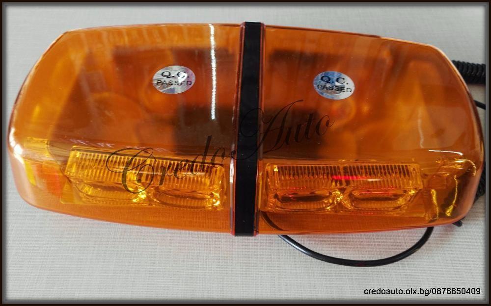 18W LED Диоден маяк (Сигнални аварийни лампи) Пътна помощ!