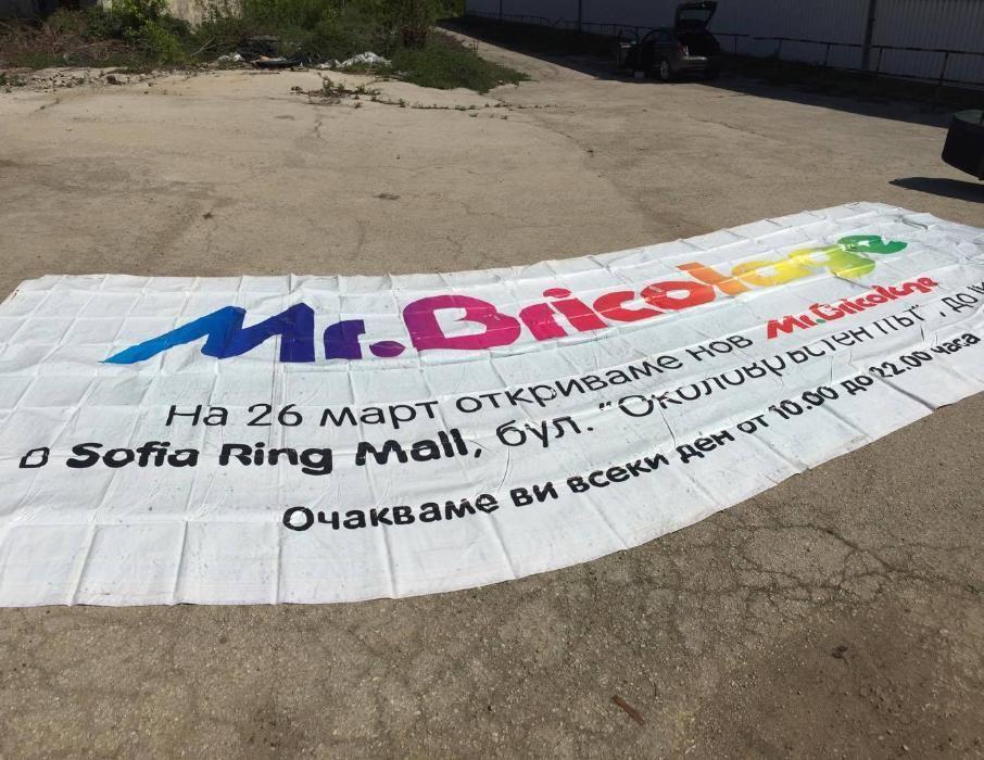 Платна билборди винили мегаборди платнища билбордове
