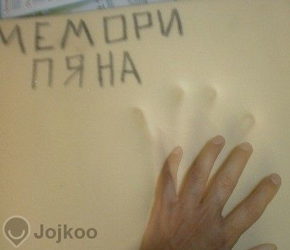 Изработка на Топ Матраци (над матраци, топери) от Мемори пяна и от Дун гр. София - image 1