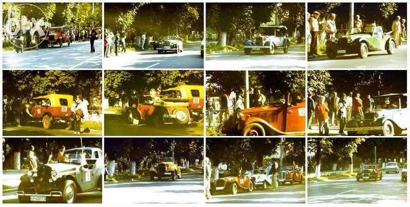 Raliul Automobilelor de Epocă - Sinaia, sept 1986 (set 12 diapozitive) Bucuresti - imagine 1