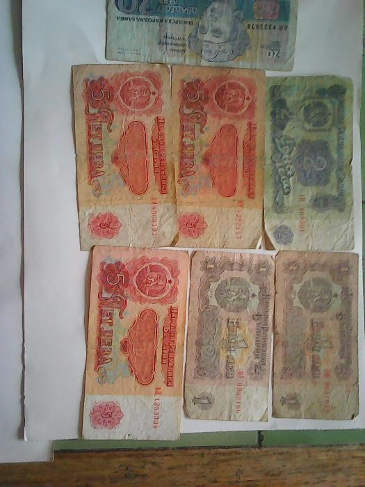 Български банкноти от 1962, 1974, 1991 година
