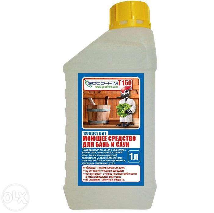 Моющее средство для бань и саун -1л.