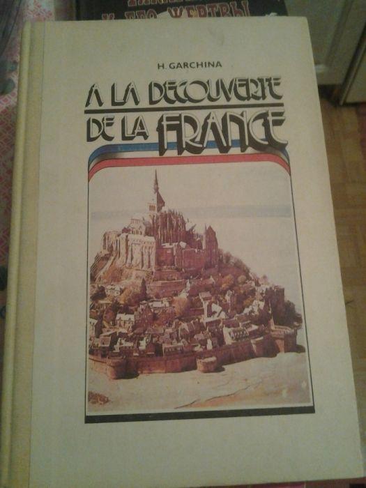 """Пособие для учащихся """"Знакомство с Францией"""""""