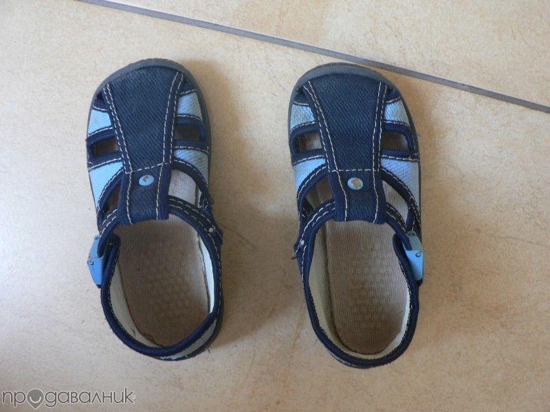 Обувки за градината