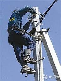 Услуги Электрика 24 kz