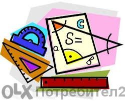 Уроци и курсове по математика