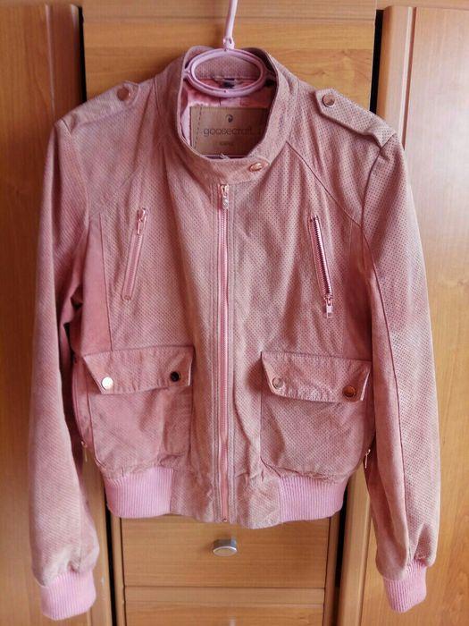 Розово велурено яке