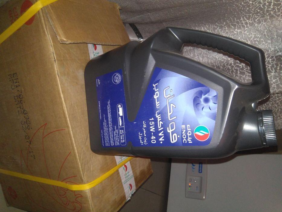Vende-se caixa de óleo diesel vem 4 bidões na caixa Talatona - imagem 2