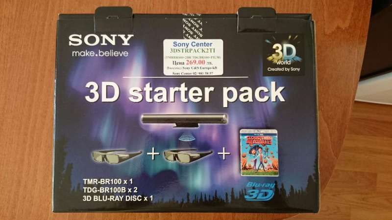 Sony 3D Pack