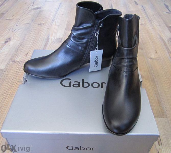 Нови дамски боти Gabor - Jensen Ankle Boots - размер 38/39