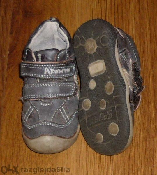 обувки Апая Apawwa номер 21 , 13см стелка