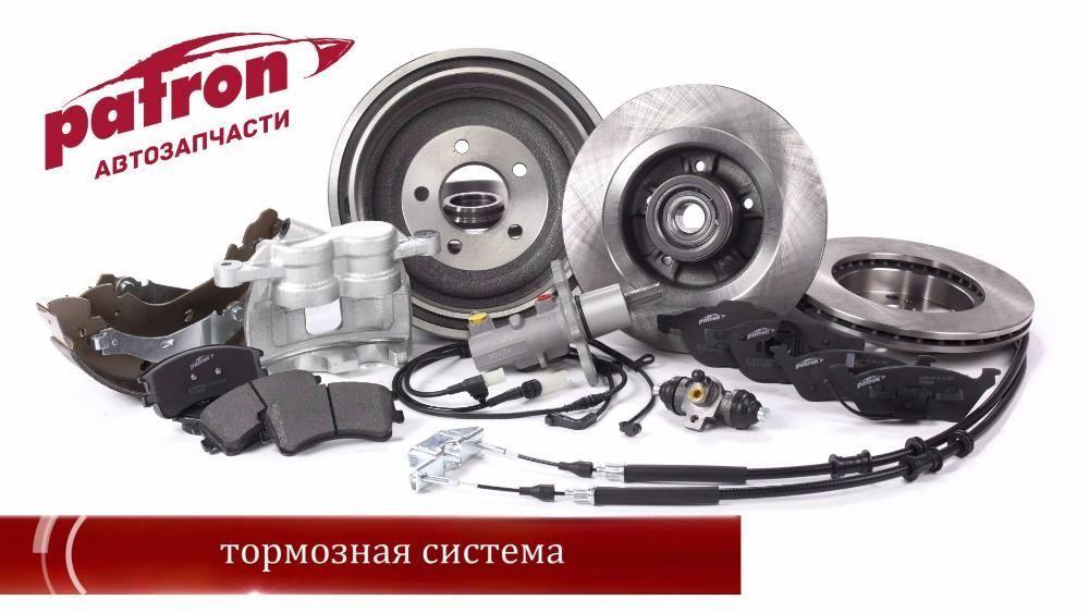Тормозные диски PATRON на все виды авто c гарантией