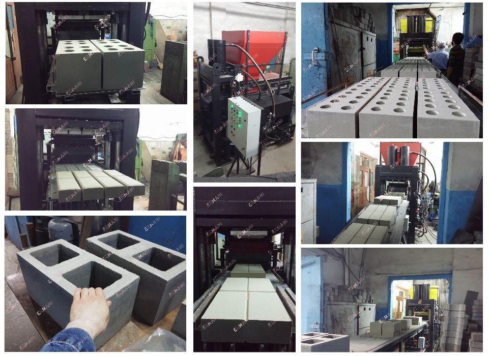 Echipament de hiperpresare pentru producerea cărămizilor LEGO, PAVAJ