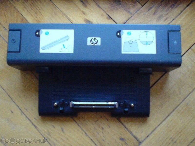 Продавам докинг станция НР РА 286А