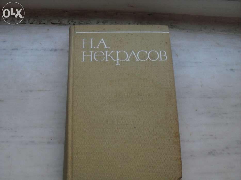 carte de poezii veche, in lb.rusa