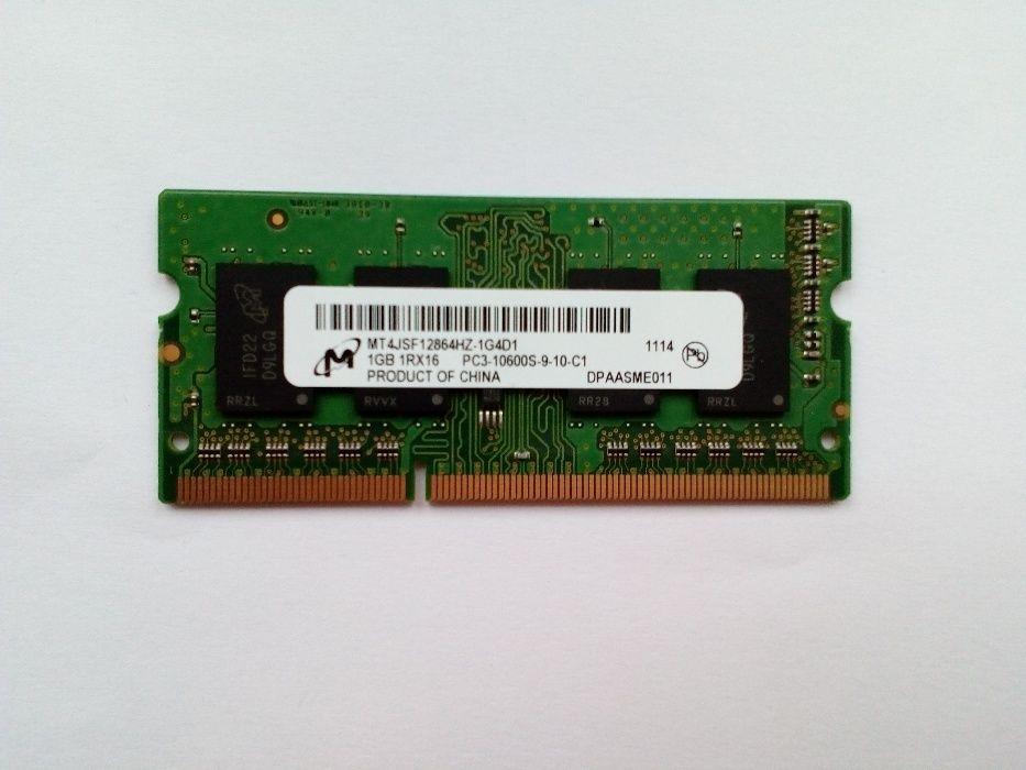 Рам памет, memory ram за лапто 1гб