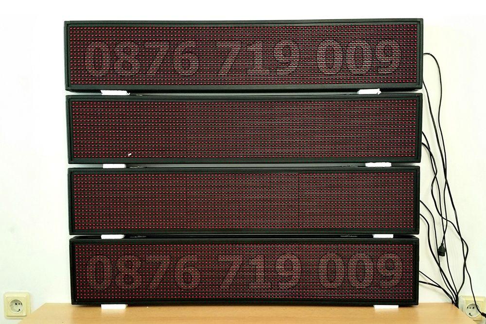 LED информационни табла, ЛЕД светеща реклама P10, рекламни табели гр. Пловдив - image 2