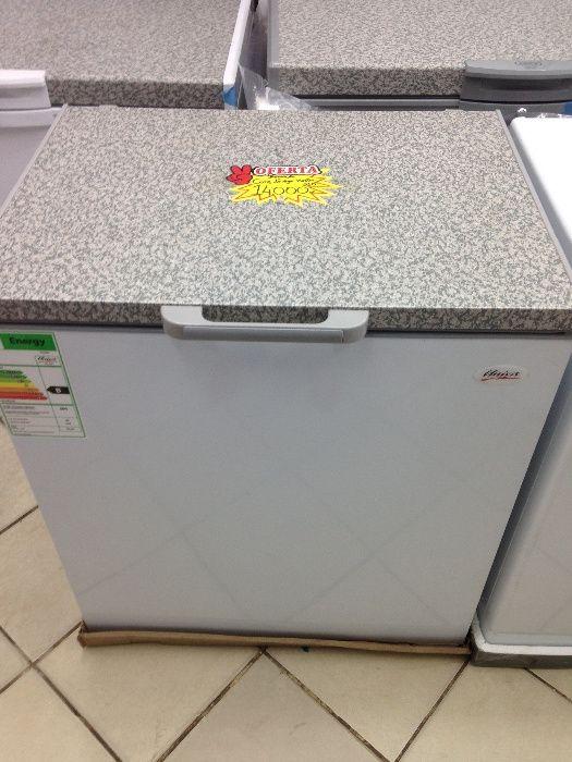 Vendo congelador freegmster 210 litros nova directo da loja e entrega