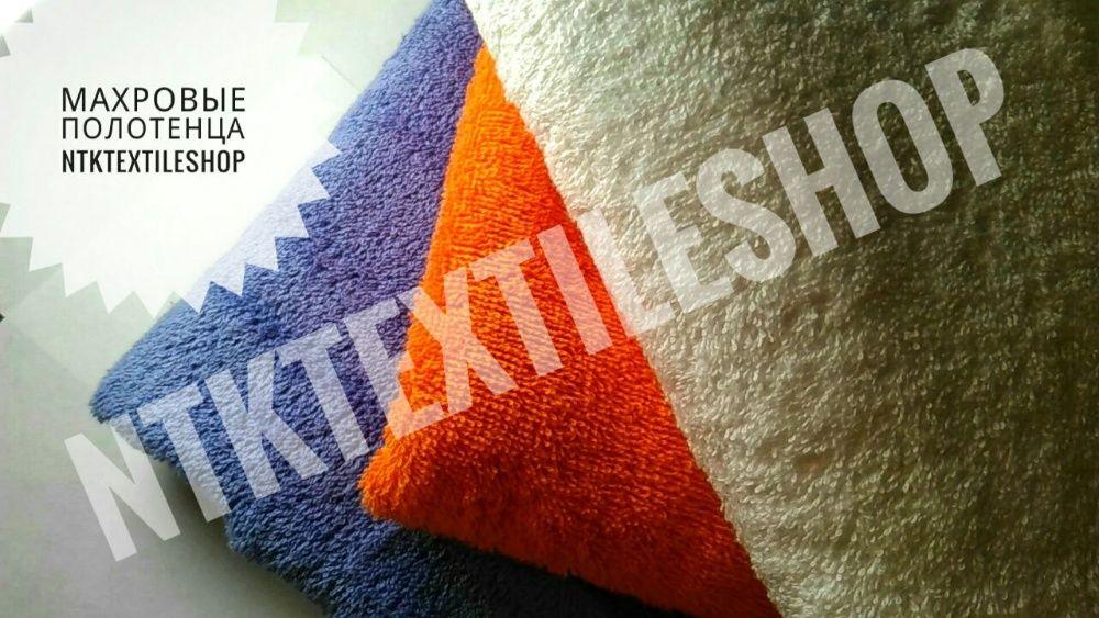 Полотенца, полотенце махровое, банное, ручное, логотипы нанесение