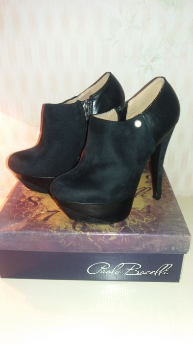 Обувки Paolo Botticelli